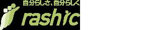 rashic | ラシックマーケティング株式会社